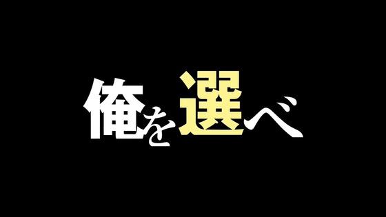 「リゼロ」49話感想 (128)