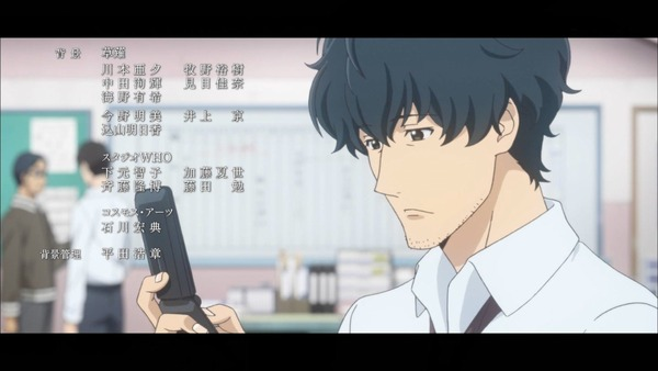 「サクラダリセット」24話 (57)