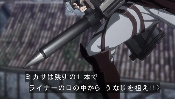 「進撃の巨人」54話感想  (52)