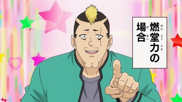 「斉木楠雄のΨ難」 (16)