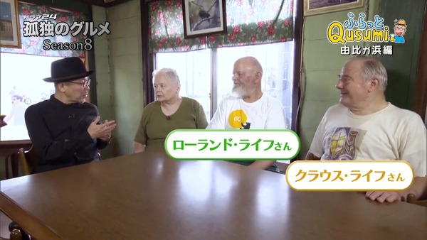 「孤独のグルメ Season8」7話感想 (128)