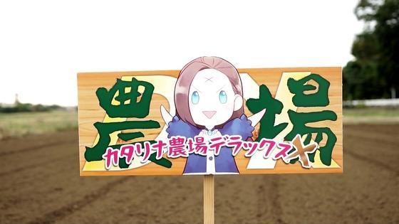 「はめふらX」2期 12話感想 (148)