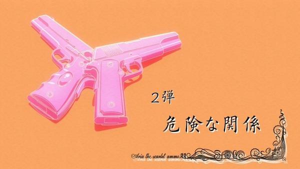 緋弾のアリアAA (52)