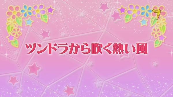 「アイカツスターズ!」第63話 (4)