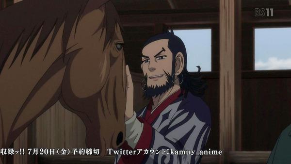 「ゴールデンカムイ」12話(最終回)感想 (96)