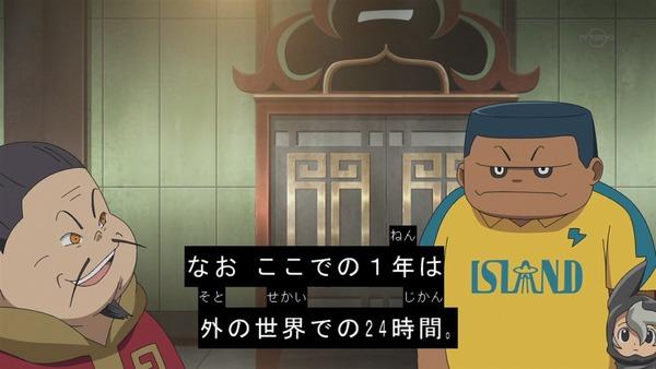 「イナズマイレブン アレスの天秤」10話感想 (26)