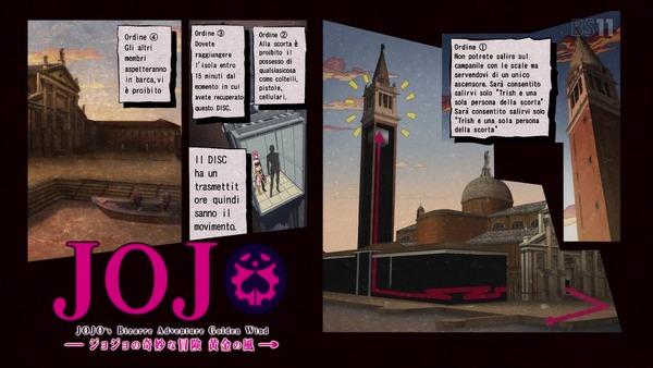 「ジョジョの奇妙な冒険 5部」20話感想 (19)