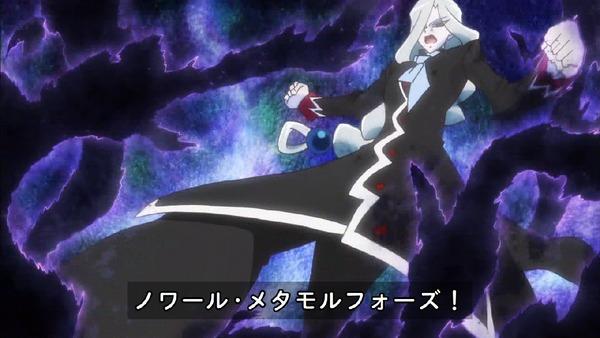 「キラキラ☆プリキュアアラモード」41話 (53)