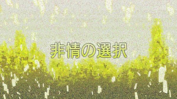 「SAO アリシゼーション」2期 11話感想 画像 (4)