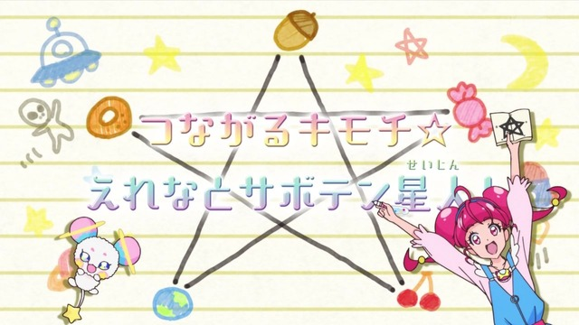 「スター☆トゥインクルプリキュア」34話感想  (6)