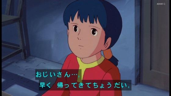「未来少年コナン」第13話感想 (131)