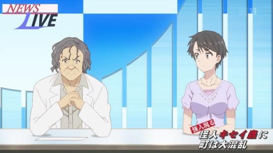 「ド級編隊エグゼロス」第1話感想 (13)