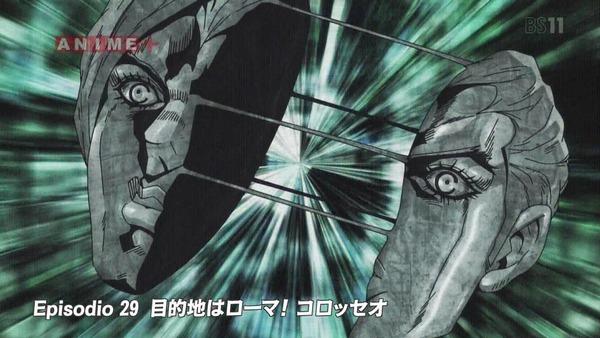「ジョジョの奇妙な冒険 5部」29話感想 (11)