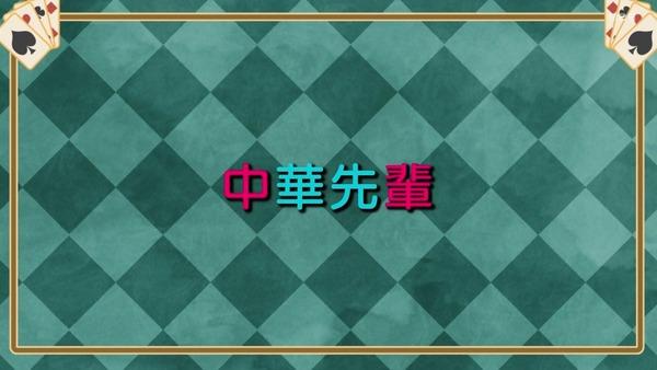 「手品先輩」8話感想 (1)