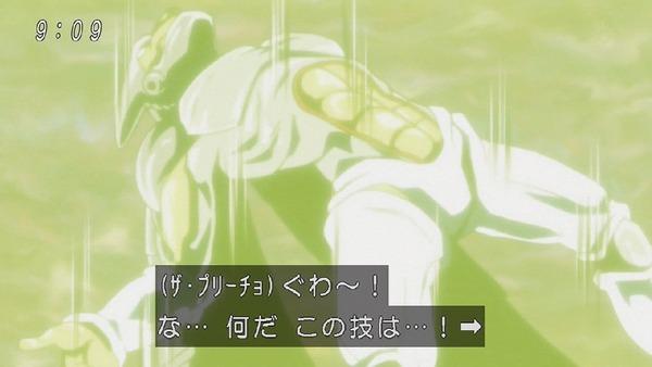 「ドラゴンボール超」101話 (14)