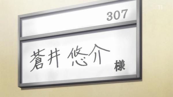 「アイドルマスター SideM」6話 (10)