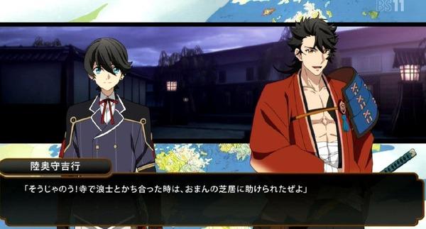 「活撃 刀剣乱舞」3話 (32)