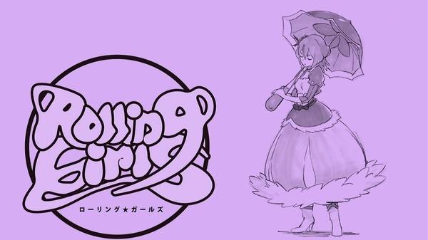 ローリング☆ガールズ (38)