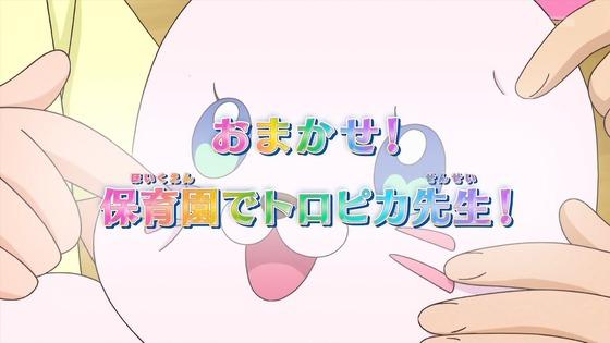 「トロピカル~ジュ!プリキュア」トロプリ 13話感想 (62)