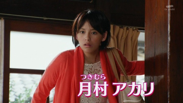 仮面ライダーゴースト (4)