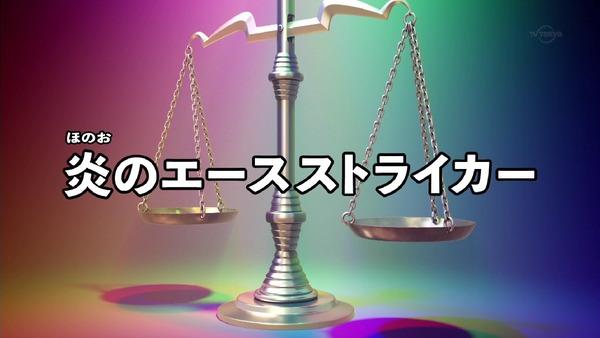 「イナズマイレブン アレスの天秤」6話感想 (5)