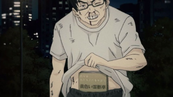 「斉木楠雄のΨ難」2期 11話 (89)