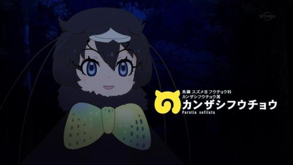 「けものフレンズ2」10話感想 (3)