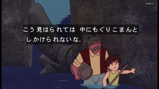 「未来少年コナン」第19話感想 画像  (87)