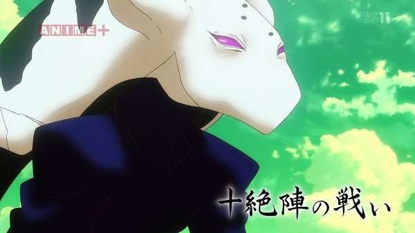 「覇穹 封神演義」8話 (13)
