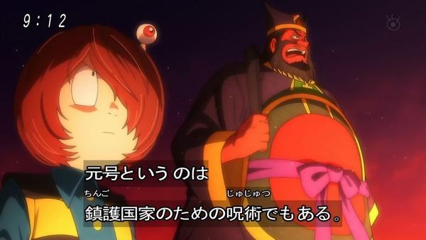 「ゲゲゲの鬼太郎」6期 51話感想 (36)