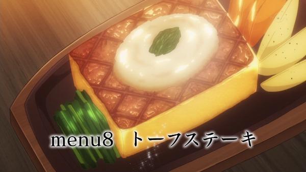 「異世界食堂」4話 (32)