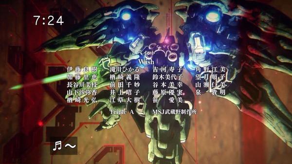 「機動戦士ガンダム UC」1話感想 (43)