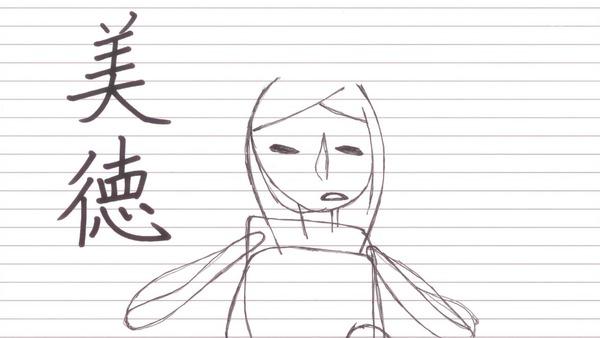 「アニマエール!」11話感想  (43)
