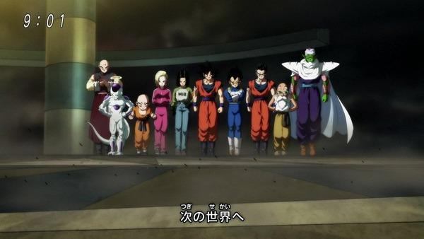 「ドラゴンボール超」97話 (1)