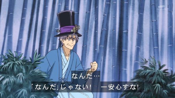 「HUGっと!プリキュア」30話感想 (64)