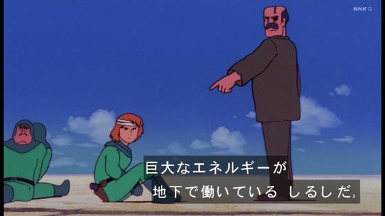 「未来少年コナン」第11話感想 (80)