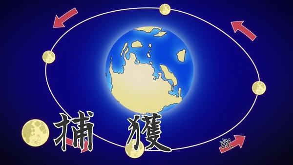 「恋する小惑星」9話感想 画像 (118)
