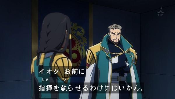 「機動戦士ガンダム 鉄血のオルフェンズ」47話 (13)