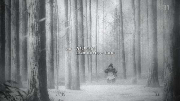 「鬼滅の刃」第1話感想  (44)