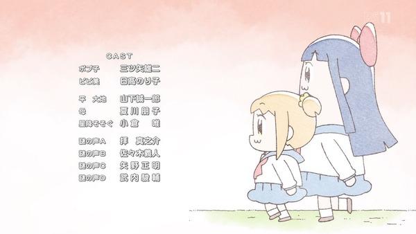 「ポプテピピック」1話 (41)