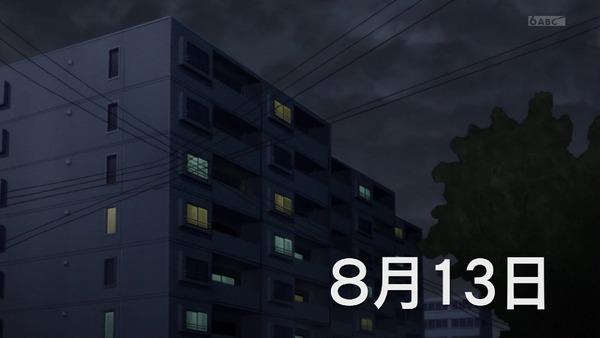 「青春ブタ野郎」8話感想 (89)