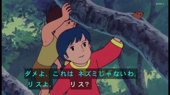 「未来少年コナン」第13話感想 (83)