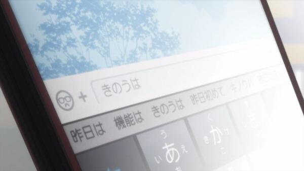 「シュタインズ・ゲート ゼロ」23話(最終回)感想 (5)