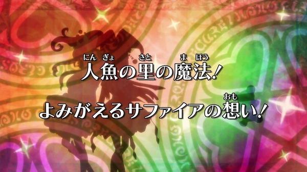 「魔法つかいプリキュア!」第7話感想 (4)