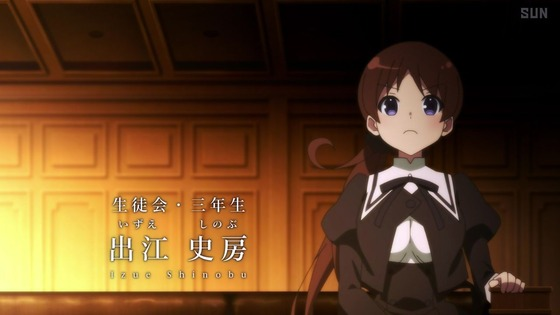 「アサルトリリィ BOUQUET」7話感想 画像 (22)