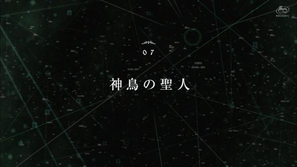 「盾の勇者の成り上がり」6話感想 (89)