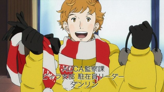 「ACCA13区監察課」 (23)