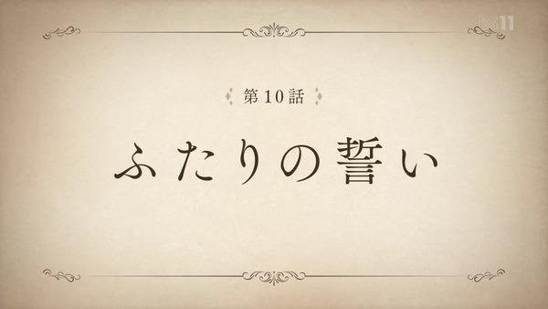 「マナリアフレンズ」9話感想 (65)