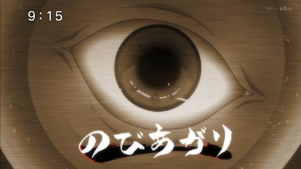 「ゲゲゲの鬼太郎」6期 1話 (40)