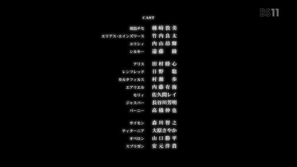 「魔法使いの嫁」6話 (58)